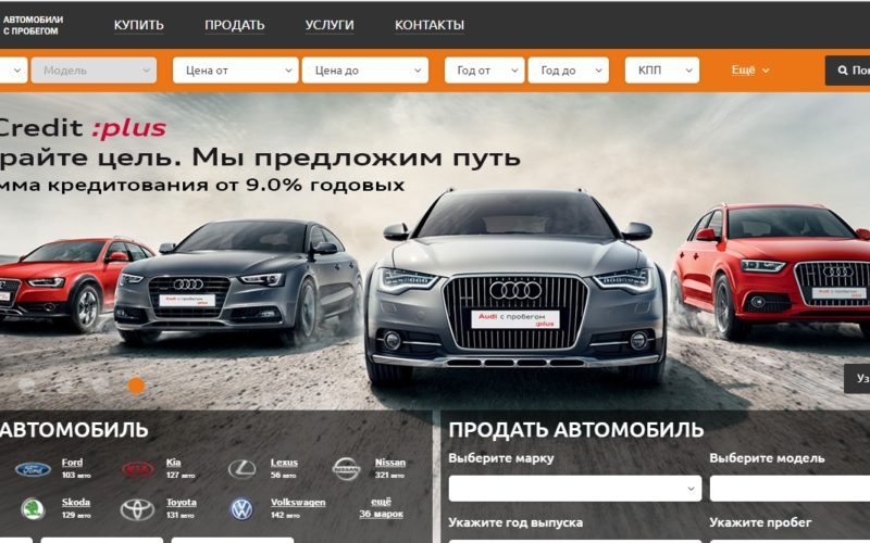 Москва автосалон майор эксперт авто с пробегом автосалон хендай в москва модельный ряд и цены