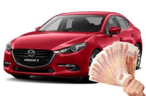 Особенности выкупа автомобилей с выгодой для клиентов